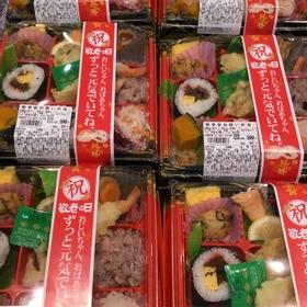 敬老会お祝い弁当 647円(税込)