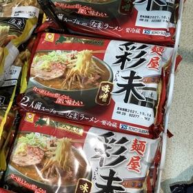 札幌「麺屋彩未」味噌ラーメン 321円(税込)