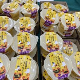 北海道産えびすかぼちゃのプリン 127円(税込)