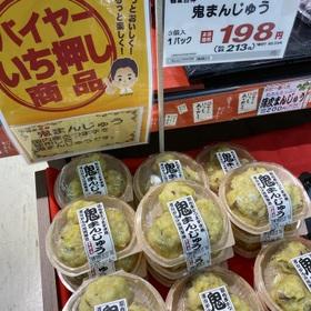 鬼まんじゅう 213円(税込)