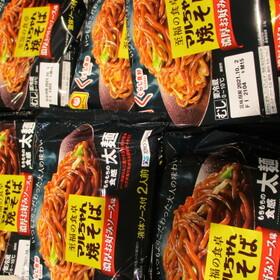 マルちゃん焼きそば濃厚お好みソース味 170円(税込)