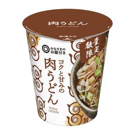 コクと甘みの肉うどん 105円(税込)