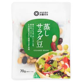 蒸しサラダ豆 105円(税込)