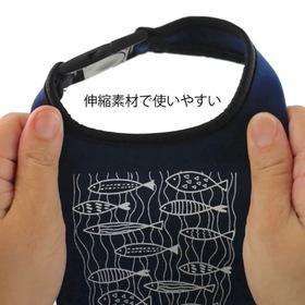 ☆ハンドル付きボトルカバー☆ 110円(税込)