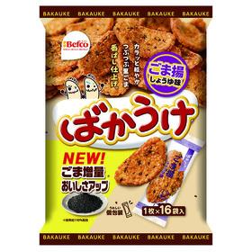 瀬戸の汐揚・ばかうけ(ごま揚) 106円(税込)