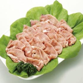 豚ロースしゃぶ 117円(税込)