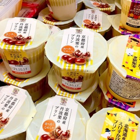 京都府産丹波栗のプリン 127円(税込)