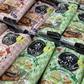 マイバル 149円(税込)