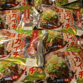 旨辛コク醤油ラーメン 408円(税込)