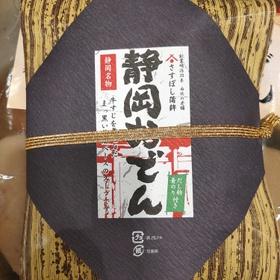 静岡おでん 697円(税込)