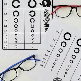 ジュニア用PC眼鏡&メガネクロス 110円(税込)