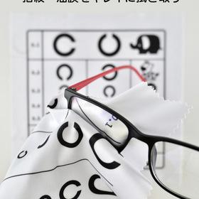 ★ジュニア用PC眼鏡&メガネクロス☆ 110円(税込)