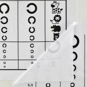 ☆ジュニア用PC眼鏡&メガネクロス★ 110円(税込)