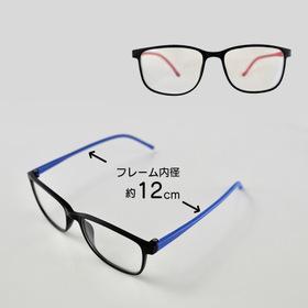 ★ジュニア用PC眼鏡&メガネクロス 110円(税込)