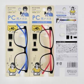 ジュニア用PC眼鏡&メガネクロス★ 110円(税込)