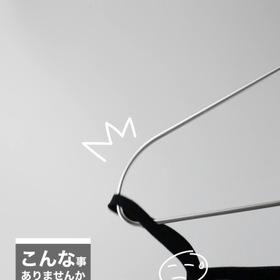 ☆キズ防止ハンガー保護グッズ★ 110円(税込)
