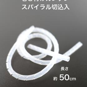☆キズ防止ハンガー保護グッズ 110円(税込)