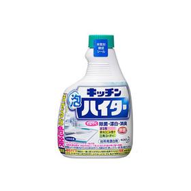 キッチン泡ハイター付替用 185円(税込)