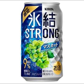 氷結ストロング マスカット 115円(税込)