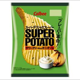 スーパーポテトサワークリーム&オニオン味 84円(税込)