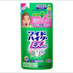 ワイドハイターEXパワー詰替用 195円(税込)