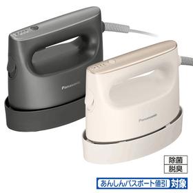 衣類スチーマー[NI-CFS770] 14,278円(税込)