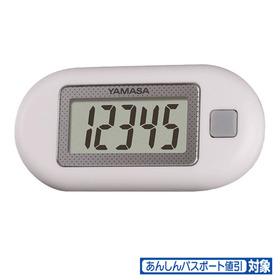 万歩計[EX-150] 968円(税込)