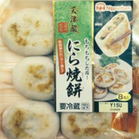 天津閣にら饅頭 258円(税込)
