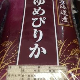 新米ゆめぴりか 3,651円(税込)