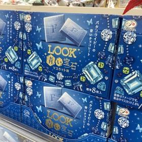 ルック青い宝石 170円(税込)