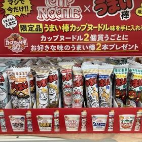 カップヌードル 149円(税込)