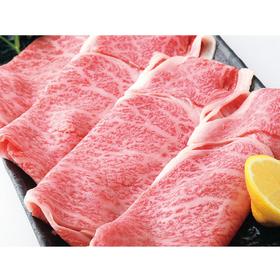和牛(黒毛和種)A4・A5等級 ロース肉 極うすぎり(1.0~1.5mm) 744円(税込)