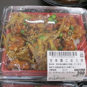 甘辛鶏ごぼう丼 429円(税込)