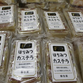 はちみつカステラ 375円(税込)