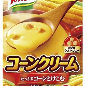 クノールカップスープコーンクリーム 247円(税込)
