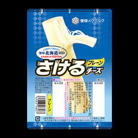 北海道100さけるチーズ(プレーン) 159円(税込)
