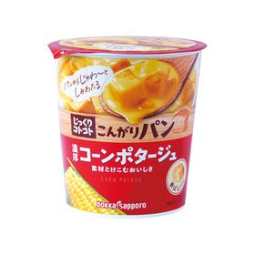 こんがりパン 濃厚コーンポタージュカップ 105円(税込)