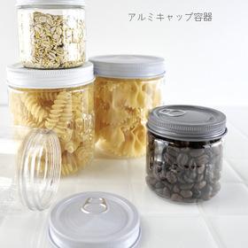 ★アルミキャップ容器★ 110円(税込)