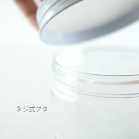 ☆アルミキャップ容器☆ 110円(税込)