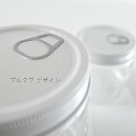 ☆アルミキャップ容器★ 110円(税込)