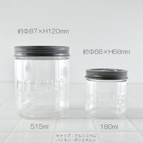 ☆アルミキャップ容器 110円(税込)