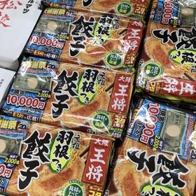 大阪王将羽根つき餃子 181円(税込)