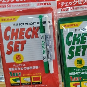 チェックセット 288円(税込)