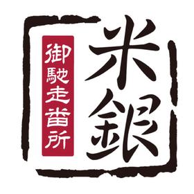 わっぱ飯えび天重 648円(税込)