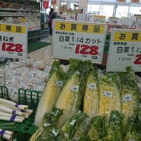 白菜1/4カット 171円(税込)