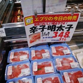 辛子明太子 376円(税込)
