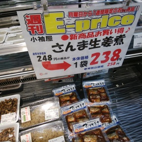 さんま生姜煮 258円(税込)