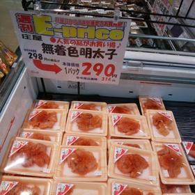 無着色明太子 314円(税込)