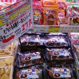 とろける4種のチーズハンバーグ 301円(税込)