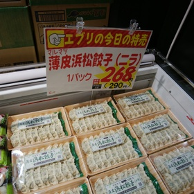 薄皮浜松餃子(ニラ) 290円(税込)